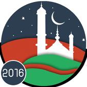 Ramadan 2016 icon