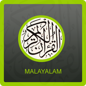 e-Malayalam Quran icon