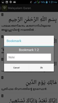e-Malayalam Quran apk screenshot