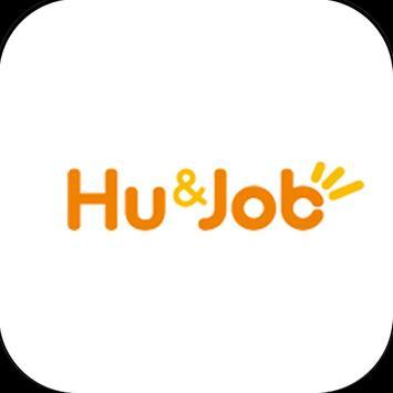 휴앤잡(Human & Job)  협동조합 apk screenshot