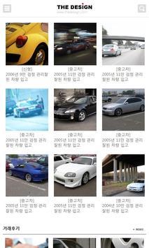 스마트 반응형웹 10 apk screenshot