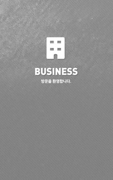 스마트 반응형웹 20 poster