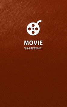 반응형 동영상 01 poster