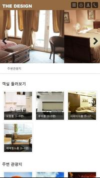 반응형 동영상 01 apk screenshot