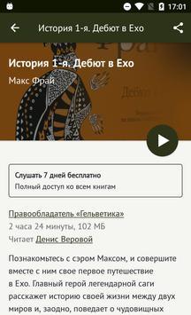 Нужные приложения apk screenshot