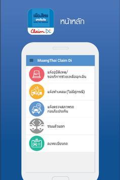 MuangThai Claim Di poster