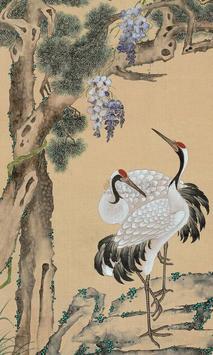 中國古代帝妃臣正說合集(簡繁體) poster