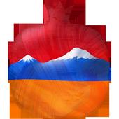 HAYQ - Armenian Application icon