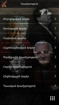 HAYQ - Armenian Application apk screenshot