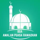 Doa - Amalan Puasa Ramadhan icon