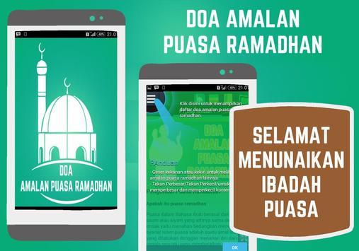 Doa - Amalan Puasa Ramadhan poster
