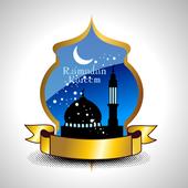 EID Mubarak Free SMS icon