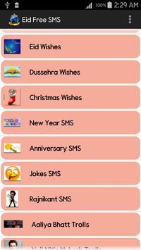 EID Mubarak Free SMS apk screenshot