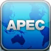 APEC Glossary icon