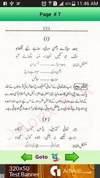 Kalam Baba Fareed Ganj Shakkar apk screenshot