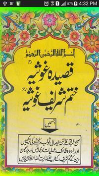 Qaseeda Ghausia - Urdu Tarjuma poster