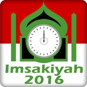 Imsakiyah Ramadhan Indonesia icon