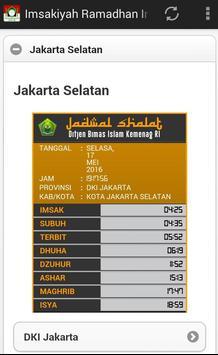 Imsakiyah Ramadhan Indonesia apk screenshot