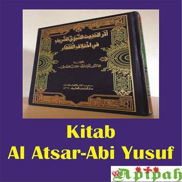 Kitab Al Atsar-Abi Yusuf poster