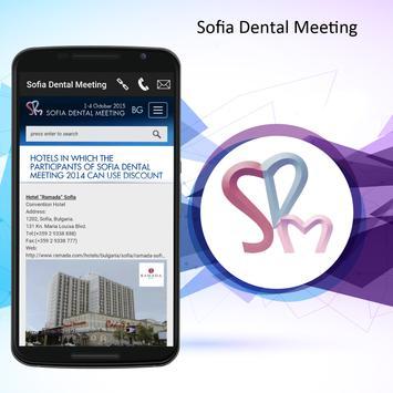 Sofia Dental Meeting 2015 apk screenshot