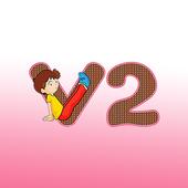V2 Dialer icon