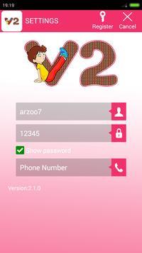 V2 Dialer apk screenshot