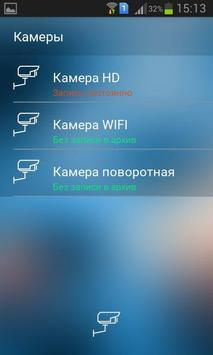 Feelin Home apk screenshot