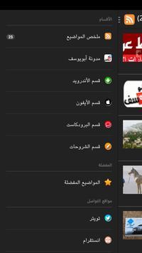 مدونة أبويوسف poster