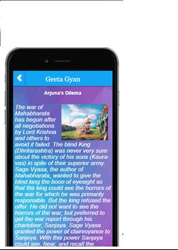 Gita Gyan apk screenshot