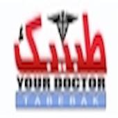 دكتور حسام أحمد فؤاد icon