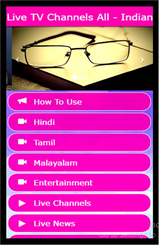 All indian live tv channel app download