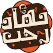Nihad Ragab icon