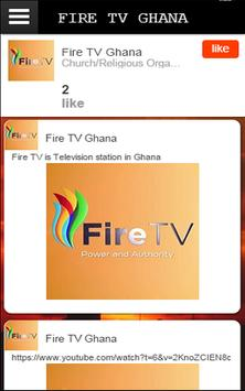 Fire TV Ghana apk screenshot