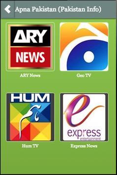 Apna Pakistan (Pakistan Info) apk screenshot