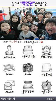 손태윤스쿨 poster