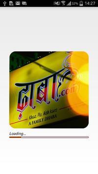 Dhaba.com poster