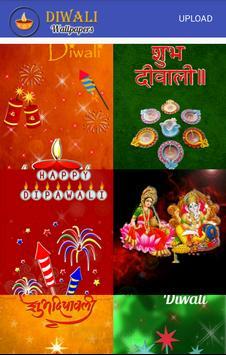 Diwali Wallpapers apk screenshot