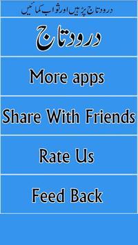 Darood-e-Taaj Islamic App apk screenshot
