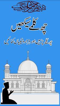 Six 6 Kalmy Islamic App poster