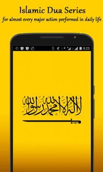 Islamic Dua Series poster