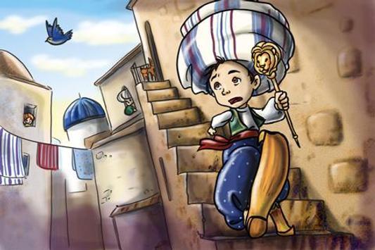 The Story of Little Mouk Book apk screenshot