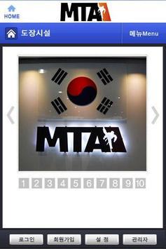 MTA apk screenshot