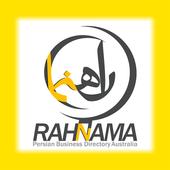 RAHNAMA AUSTRALIA icon