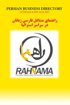 RAHNAMA AUSTRALIA poster