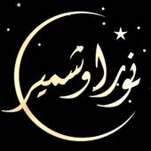 Cairo Wedding icon