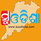 Odia Listing  suOdisha.com icon