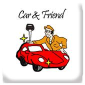 카앤프랜드(강남주차) icon