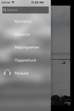 Life AZ apk screenshot