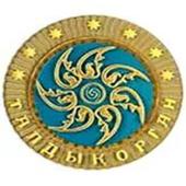 Талдыкорган icon