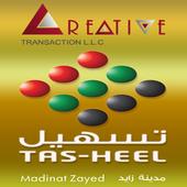 Tasheel icon